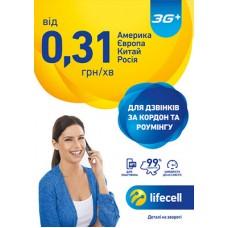 lifecell «Международный»
